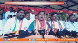 Mahakutami Will Form Govt In Telangana | Congress Leader Seetha Akka | iNews - INEWS