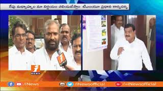 TMU President Ashwathama Reddy Face To Face On TSRTC Strike | iNews - INEWS