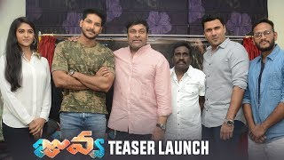 Mega Star Chiranjeevi Launched Juvva Teaser | Juvva Teaser Launch | TFPC - TFPC