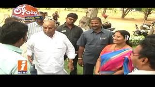 Rayapati Sambasiva Rao Hopes on TTD Chairman Post | Loguttu | iNews - INEWS