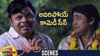 Kavvintha Latest Telugu Movie Scenes | Naveen Neni Comedy Scene | Vijay | Diksha Panth | Dhanraj - MANGOVIDEOS