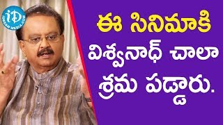 K Vishwanath Worked Hard For This Movie - S. P. Balasubrahmanyam | Vishwanadh Amrutham - IDREAMMOVIES