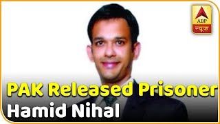 Pakistan releases Indian prisoner Hamid Nihal Ansari after 6 years | Fatafat - ABPNEWSTV