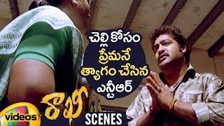 Jr NTR Sacrifices his Love for Sister | Rakhi Telugu Movie Scenes | Ileana | Charmi | Mango Videos - MANGOVIDEOS