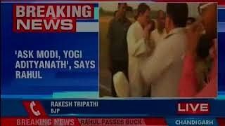 Ask questions to PM Narendra Modi, CM Yogi as it's not my government: Rahul Gandhi in Amethi - NEWSXLIVE
