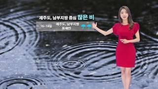 날씨속보 09월 15일 11시 발표