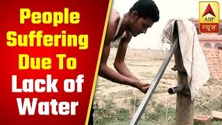 People of Kola Khurd suffering with diseases due to water - ABPNEWSTV