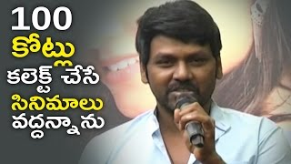Raghava Lawrence Shocking Comments On Present Movies | TFPC - TFPC