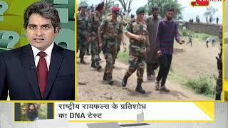 Watch Daily News and Analysis with Sudhir Chaudhary, June 18, 2018 - ZEENEWS