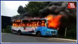बंगाल बंद के दौरान हिंसा, गुस्साए समर्थकों ने की तोड़फोड़ और बसों में लगाई आग - AAJTAKTV