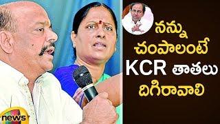 Konda Murali Fires On CM KCR | Konda Murali vs KCR | Mango News - MANGONEWS