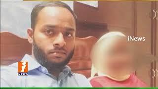 Supreme Court Orders To NIA Probe On Kerala Love Jihad Case | iNews - INEWS