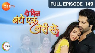 Do Dil Bandhe Ek Dori Se : Episode 150 - 6th March 2014