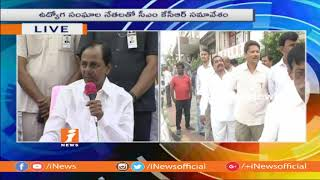 CM KCR Speech At Meeting With Telangana Employees Associations | iNews - INEWS