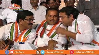 Peddapalli Congress Activists and Cadre Dilemma On Group Wars? | Loguttu | iNews - INEWS