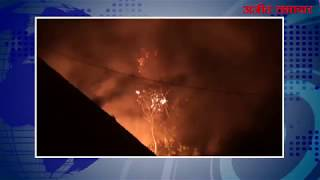 video : जालंधर में विनय प्लास्टिक नामक फैक्ट्री को आग ने लिया अपने अघोष में