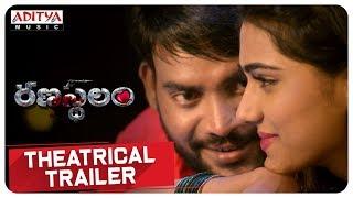Ranastalam Theatrical Trailer    Raju, Delicia Shalu   Rajkiran - ADITYAMUSIC