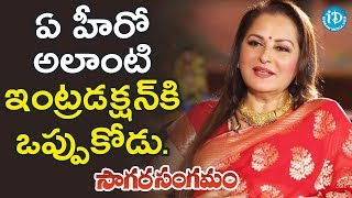 No Hero Will Dare To Do That Introduction - Jaya Prada || Viswanadhamrutham || Sagara Sangamam - IDREAMMOVIES