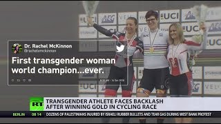 Transgender woman wins female cycling world championship - Fair or Cheating? (DEBATE) - RUSSIATODAY