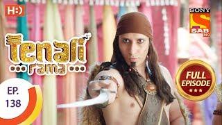 Tenali Rama - Ep 138 - Full Episode - 16th January, 2018 - SABTV