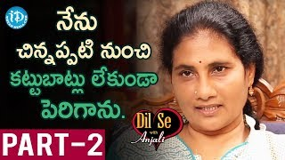 Cultural Activist Devi Exclusive Interview Part #2 || Dil Se With Anjali - IDREAMMOVIES