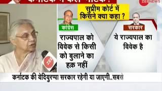 Karnataka Election verdict: Congress senior leader Sheila Dikshit reacts on Supreme Court order - ZEENEWS