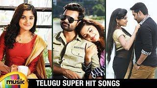 Telugu Super Hit Songs | Latest Hits 2017  | Best Songs with lyrics | Mango Music - MANGOMUSIC