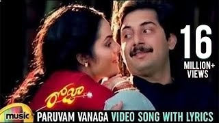 Paruvam Vanaga Video Song with Lyrics | Roja Movie Songs | Arvind Swamy | Madhoo | AR Rahman - MANGOMUSIC