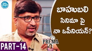 Director Mohan Krishna Indraganti Part #14 || Dialogue With Prema || Celebration Of Life - IDREAMMOVIES