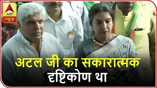 Atal Bihari Vajpayee Passes Away: Shabana Azmi recalls former PM's positive outlook - ABPNEWSTV
