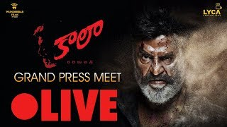 Rajinikanth KAALA team Telugu Press Meet -  LIVE l Pa Ranjith | Nana Patekar l Huma Qureshi - IGTELUGU