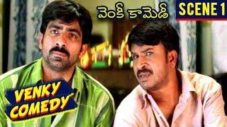 వెంకీ కామెడీ సీన్ Between Raviteja and Mallikarjuna Rao | Best Comedy scene | Raviteja | A.V.S|Sneha - RAJSHRITELUGU