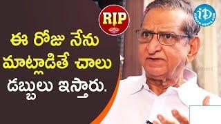 Gollapudi Maruti Rao Talks About His Life Journey || Remembering Gollapudi Maruti Rao || RIP - IDREAMMOVIES
