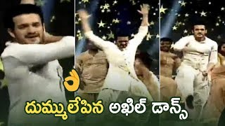 Akhil Akkineni Superb Dance Performance @ Hello Movie Audio Launch | TFPC - TFPC