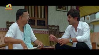 Priyamani Bathing Video | Pravarakyudu Movie Scenes | Jagapathi Babu | Priyamani | Sunil - MANGOVIDEOS