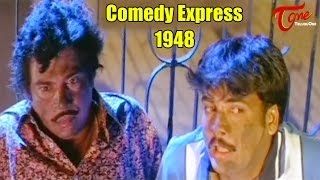 Comedy Express 1948 | B 2 B | Latest Telugu Comedy Scenes | #ComedyMovies - TELUGUONE
