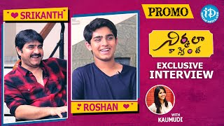 Srikanth & Roshan Exclusive Interview - Promo || Talking Movies with iDream || #Nirmalaconvent - IDREAMMOVIES