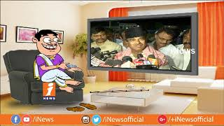 Dada satirical Punches on MP JC Diwakar Reddy Comments On Ramana Deekshitulu | Pin Counter | iNews - INEWS