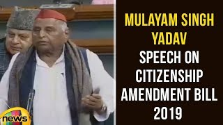 Mulayam Singh Yadav Speech On Citizenship (Amendment) Bill 2019 | Parliament Session | Mango News - MANGONEWS