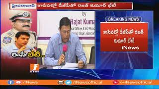 Telangana EC Rajith Kumar To Meets With DGP Mahender Reddy Over Assembly Election | iNews - INEWS