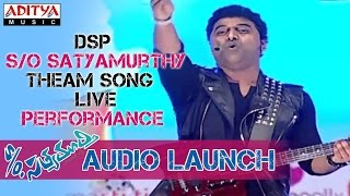 Devi Sri Prasad Special Live Performence Part -1 At S/o Satyamurthy Audio Launch LIVE - ADITYAMUSIC