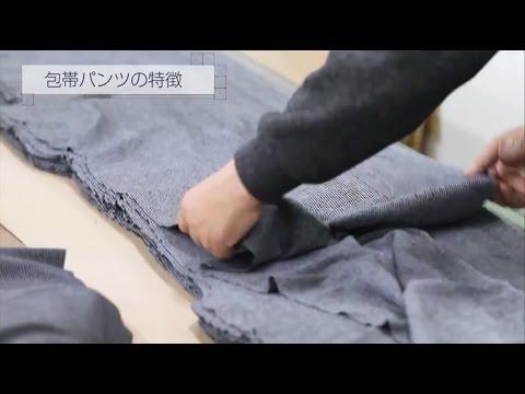 EC動画制作実績:包帯パンツ