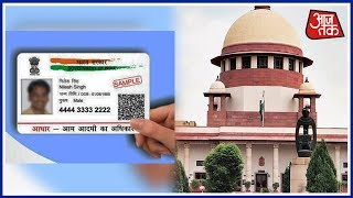Supreme Court Extends Aadhaar-Linking Of Bank Accounts Till March 31 - AAJTAKTV
