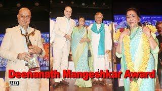 Anupam Kher, Asha Bhosle & Amjad Ali Khan get Master Deenanath Mangeshkar Award - IANSINDIA
