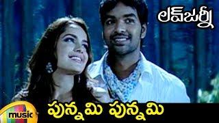Punnami Punnami Video Song   Love Journey Telugu Movie Songs   Jai   Shazahn   Swathi   Mango Music - MANGOMUSIC