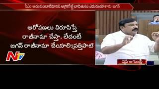 Vishnu Kumar Raju Fires on YS Jagan over Prathipati Pulla Rao Challenge || NTV - NTVTELUGUHD