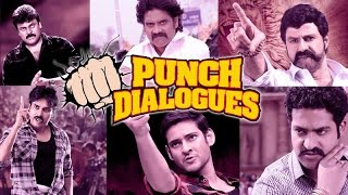 Powerful Punch Dialogues of Tollywood Superstars - TELUGUFILMNAGAR