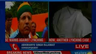Man beaten to death on suspicion of lynching; Rajasthan CM condemns lynching in Alwar - NEWSXLIVE