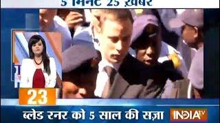 India TV News: 5 minute 25 khabrein | October 22, 2014 | 8:30AM - INDIATV