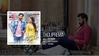Tholiprema Full Song || Tholi Prema Movie Songs || Varun Tej, Raashi Khanna || SS Thaman - ADITYAMUSIC